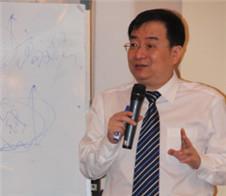 广州情景领导模型培训课程