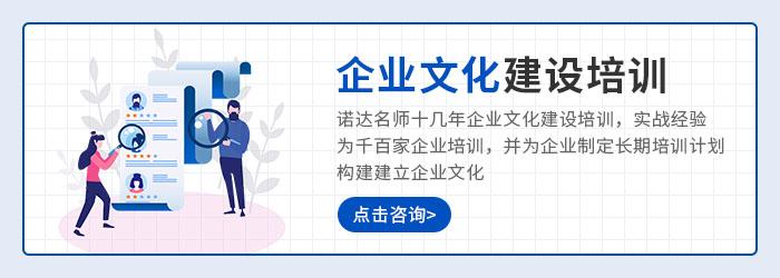 北京文化产业发展培训