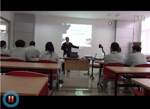 tqm全面品质管理课程