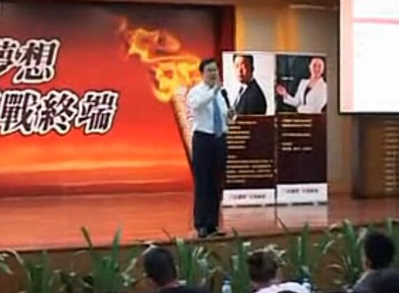 王延广 — 家具企业培训讲师王延广 业务员培训 家具导购员培训