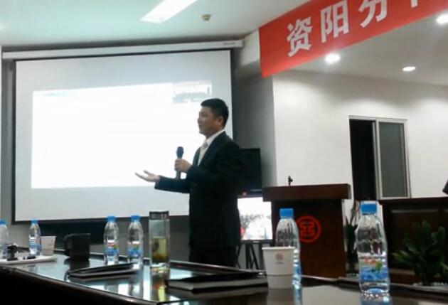 中国最应景最精彩的银行课