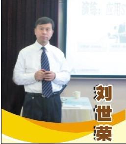 南京非人的人力资源管理培训